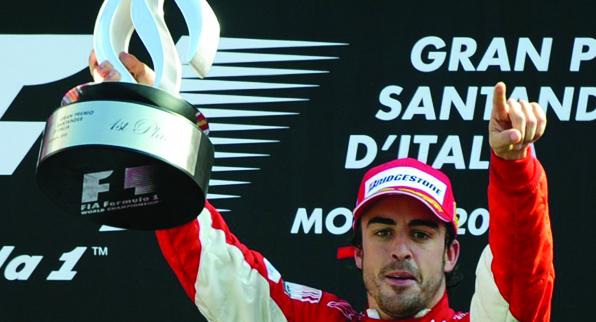 Diseña el trofeo de la F1