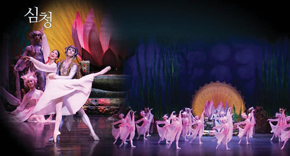 Ballet universal de Corea