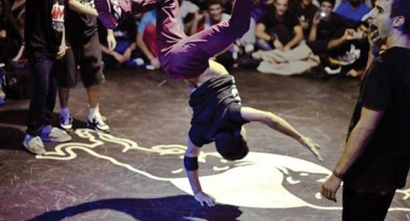 Festival de danza urbana