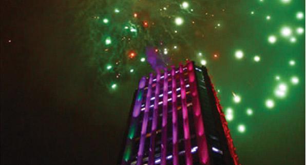 Fiesta Torre Colpatria