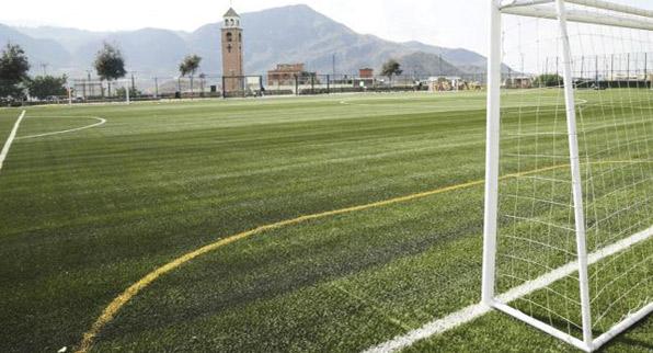 Cancha de fútbol La Aurora