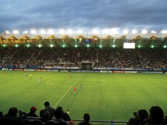 Copa Amèrica - Estadio Germán Becker