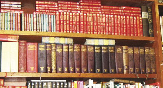 OM Librería
