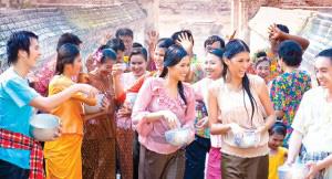 El Songkran
