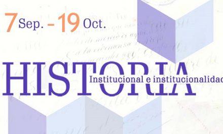 HISTORIA INSTITUCIONAL E INSTITUCIONALIDAD